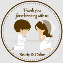 First Communion Favor Tags for Siblings, Twins, Cousins